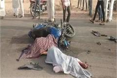 3 youths stranded by unidentified motorcycle 2 died due to tragic death