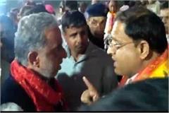 dispute in to bjp leaders of haryana vipul goyal