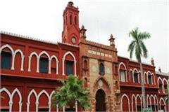 amu suspension of three kashmiri students taken back