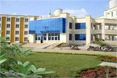 bundelkhand medical college of sagar will be built
