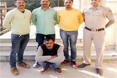 anti narcotics cell caught smuggler with drug consignment
