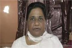 bjp congress does not favor the poor of the dalits and upper castes mayawati