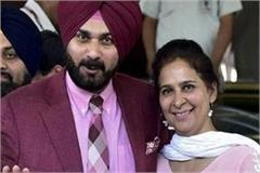 congressman councilor of sidhu couple