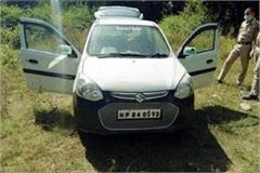deadbody of driver found in car