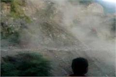 landslide on kalehli banjli road