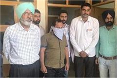 bribe takes control over food supply inspector vigilance