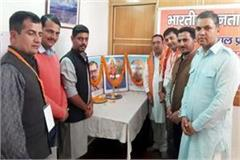 bjym will work hard every day for mission repeat