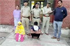com smuggling busted in himachal 3 arrested including woman