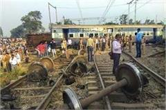 new farakka express is second largest rail accident in 2018