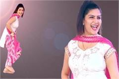 sapna chaudhary nagin dance video viral