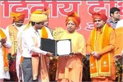 cm yogi came to rohtak