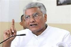 behbal kalan case  action will never be spared jakhar