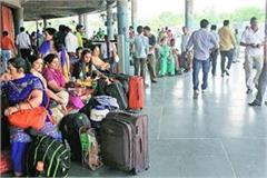 two day strike in haryana roadways