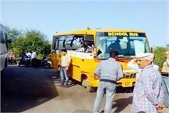 collision between school bus and milk van school girl injured
