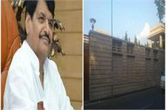 mayawati s bungalow visits shivpal congress said reward of the help given bjp