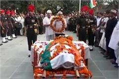 shaheed army capt chaitanya sharma cremation with state honor