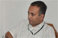 defers hearing on former ig jaidi bail plea