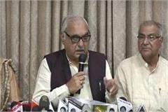 hooda said inld bsp alliance will break before 2019 elections