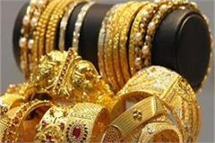 jewelry caught of nine and a half million without bill