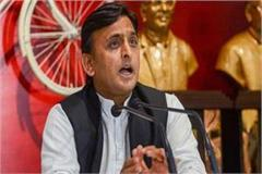 akhilesh yadav attacked on modi government