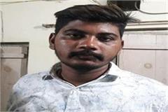 unknown robbers snatched cash motorbike rider