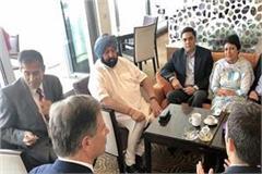 chief minister amrendra meets israeli companies