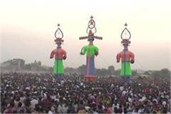 dussehra festival in haryana