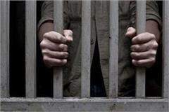 ludhiana hosiery businessman arrested in dowry murder case