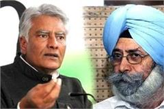 why did phoolka give resignation jan jakhar speak