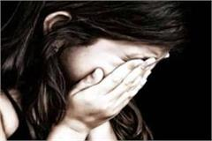 rape from 4 year old girl in forest accused arrested