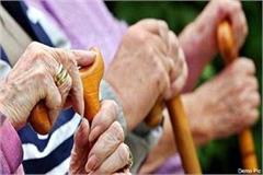 elderly person of himachali origin will get the benefits of this scheme