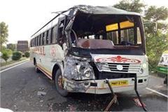bus collision in jalandhar pathankot highway several injured