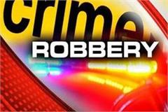 robbery from delivery boy in upper dehlan