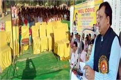 when chairs vacant during sports competition and speeche of cabinet minister