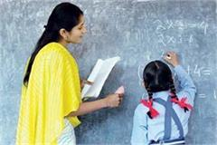 government prepares for 2630 smc teachers in this policy