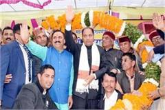 cm said case of raised hatti community from the center