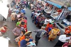 devotees staying in lines for 5 hours in chintpurni temple