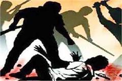 man beating during land dispute case filed