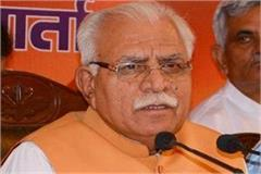 haryana cm manohar lal grieve for amritsar train accident