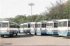 haryana roadways chakka jam extended till 25 october