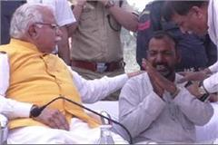 the bjp worker who was crying on front of cm