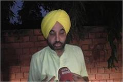 politics should not be neutral on the amritsar incident bhagwant mann