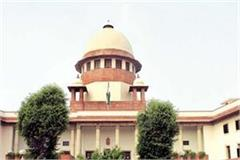 hearing of kasauli shootout this day in supreme court