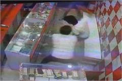 knife attack on mobile shopkeeper