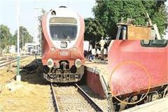amritsar rail accident due fear train guard gateman went on vacation