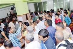 consumers  rampage about money in cooperative society talai