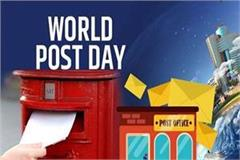 world post day no message or letter