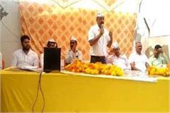 aam aadmi party said haryana will be developed on delhi
