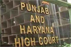 high court issues notice to election commission of india and haryana government