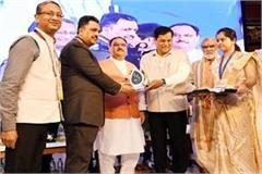 himachal award for outstanding achievements in health sector